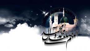 حلول ماه ربیع الاول مبارک باد